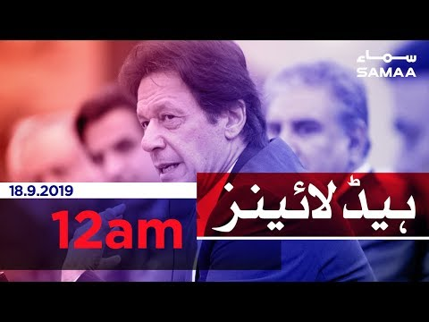 Samaa Headlines - 12AM - 18 September 2019