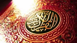 Mohammed Al-Junaid - Surat Maryam ~