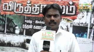 Ilayavarman at Virudhachalam Movie Press Meet