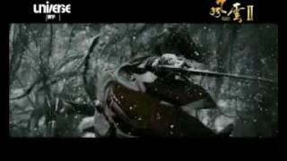 Nonton Fung Wan Ii Flv Film Subtitle Indonesia Streaming Movie Download