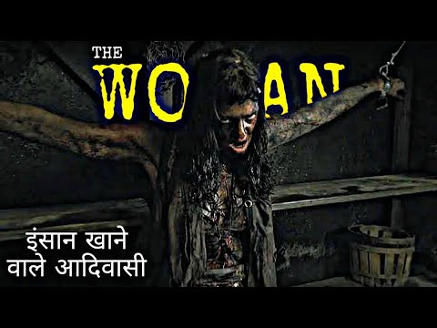 The Woman (2011) Full Horror Movie Explained in Hindi | The Woman Ending Explained in Hindi | MRH