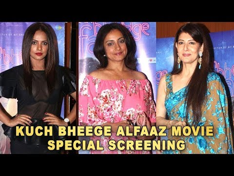 Kuch Bheege Alfaaz Movie | Special Screening | Sangeeta Bijlani, Neetu Chandra, Divya Dutta Movie Review & Ratings  out Of 5.0