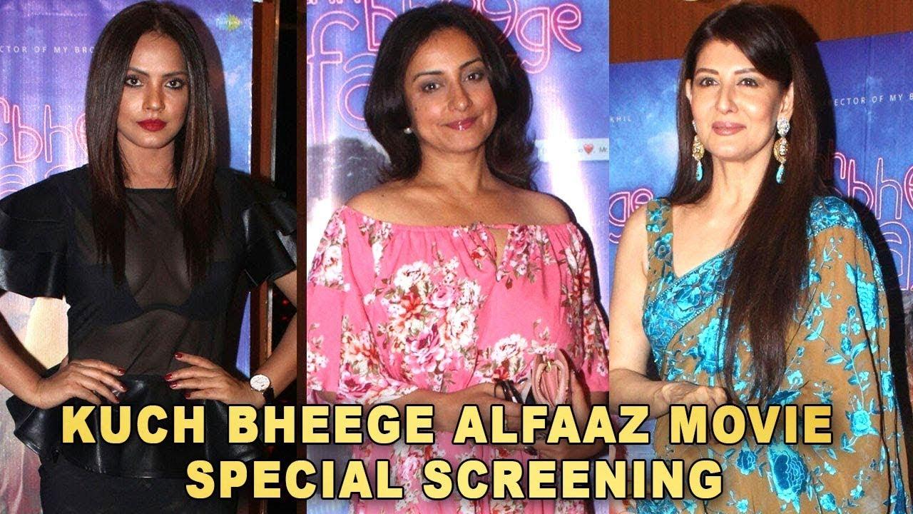 Kuch Bheege Alfaaz Movie | Special Screening | Sangeeta Bijlani, Neetu Chandra, Divya Dutta
