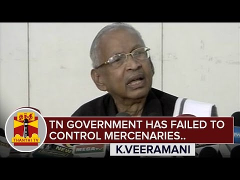 TN-Govt-has-failed-to-control-Mercenaries--K-Veeramani-Detailed-Report-Thanthi-TV