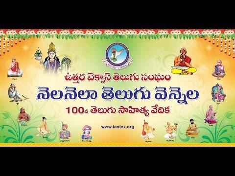 TANTEX 100 th SAHITYA VEDIKA NNTV - PART 2 (Nrutyakshari)