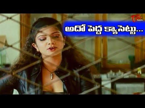 Video Hilarious Scene Between Rambha - Sudhakar - NavvulaTV download in MP3, 3GP, MP4, WEBM, AVI, FLV January 2017