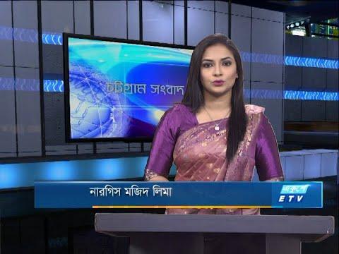 06 Pm News || সন্ধ্যা ৬টার সংবাদ || 18 September 2020 || ETV News
