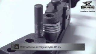 Инструмент ручной для гибки металла MB20-12 Blacksmith
