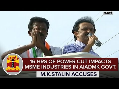 16-Hours-Of-Power-Cut-Impacts-MSME-Industries-in-AIADMK-Government--M-K-Stalin-Accuses