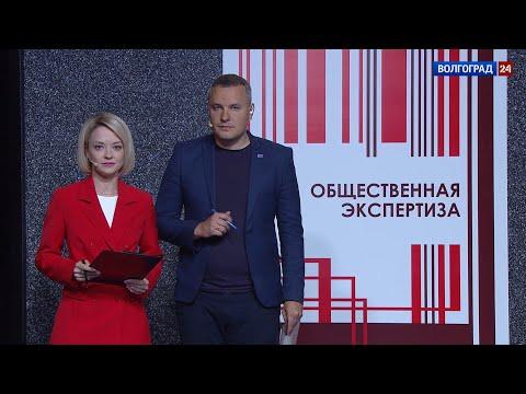 100 дней до выборов. Выпуск 03.06.21.