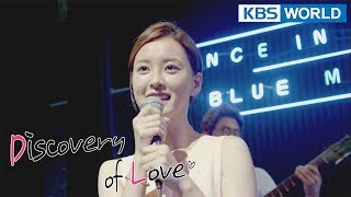 Discovery Of Love                    Ep 3  Sub   Kor  Eng  Chn  Mly  Vie  Ind