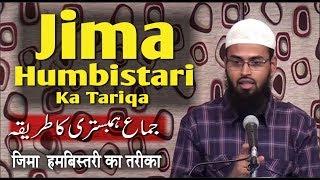 Nonton Jima - Humbistari - Sex Ka Tariqa By Adv. Faiz Syed Film Subtitle Indonesia Streaming Movie Download