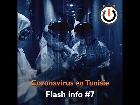 Nawaat Minute : Coronavirus en Tunisie – Flash info #7