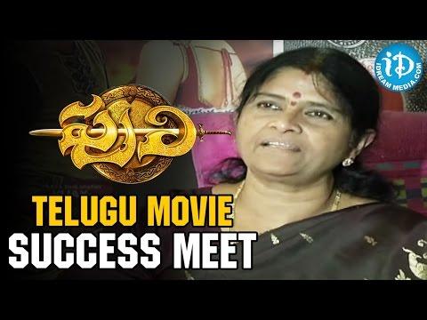 Puli Telugu Movie Success Meet - Vijay || Shruthi Hassan || Hansika || Devi Sri Prasad