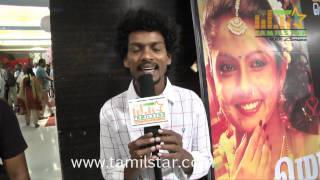 Sentrayan Speaks at Mosakkutty Movie Audio Launch