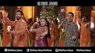 Video Shakar Wandaan (Film Version) - Ho Mann Jahaan, Directed by Asim Raza (The Vision Factory Films) MP3, 3GP, MP4, WEBM, AVI, FLV Desember 2018