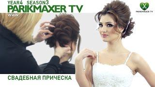 современные свадебные прически на длинные волосы