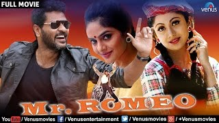 Mr.Romeo movie songs lyrics