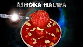 The Ashoka Halwa is one of the renowned dish of the Thanjavur Districts also known as Thiruvaiyar Halwa. The appetizing reddish orange colour with jelly like ...