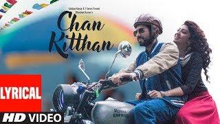 CHAN KITTHAN Lyrical Video   Ayushmann Khurrana   Pranitha   Bhushan Kumar   Rochak   Kumaar