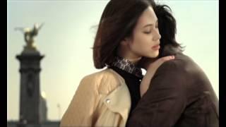 Shiseido Tsubaki tag