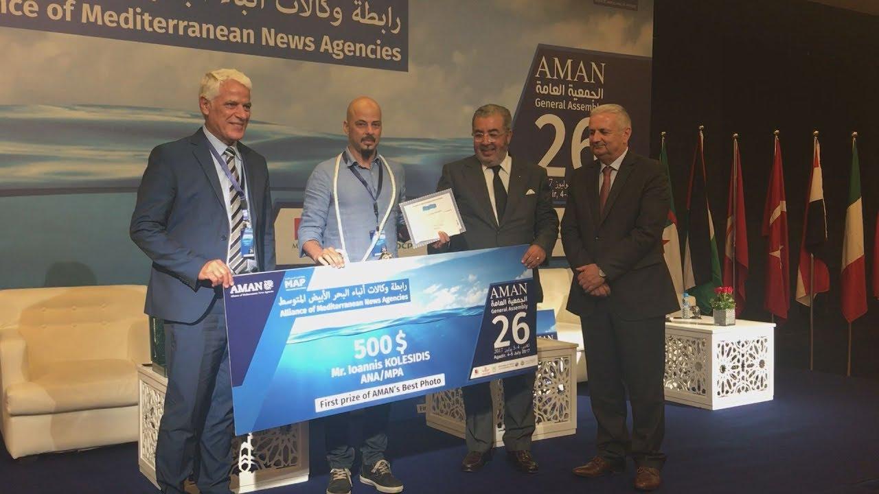 Στον Γ. Κολεσίδη το βραβείο Καλύτερης Φωτογραφίας του 2016 της Μεσογειακής Συμμαχίας Πρακ. Ειδήσεων