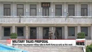 """""""정부, 북한에 군사회담 제안 검토 중"""" Our top story this morning... The South Korean government is reportedly making preparations..."""
