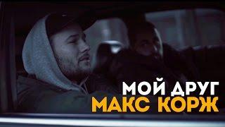 Макс Барских — Последний Летний День retronew
