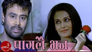 Pagalai Bhana By Satya Raj Acharya Most Award Winning Song Of The Year 2012