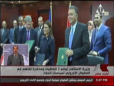 وزير النقل ووزيرة التعاون الدولي يوقعان اتفاقية منحة إعادة تأهيل ترام الرمل بالاسكندرية