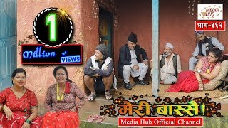 Video Meri Bassai, Episode-562, 7-August-2018, By Media Hub Official Channel MP3, 3GP, MP4, WEBM, AVI, FLV Agustus 2018