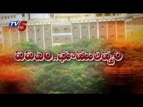 Wont Give Lands for IIMs | Farmers Angry Over Central Committee : TV5 News