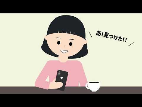 総務省 with Gacco wi-fi注意喚起動画