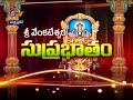 Sri Venkateswara Suprabhatam | Thamasomajyotirgamaya | 19th May 2018 | ETV Andhra Pradesh - Video