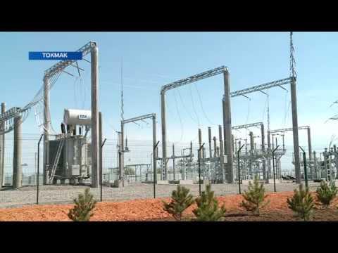 У Запорізькій області запустили найбільшу сонячну електростанцію України