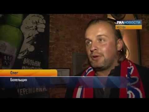 Фанаты о победе футболистов РФ в матче с Израилем