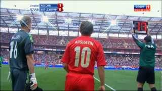 Аршавина освистали на матче «Россия — Кот-д'Ивуар»