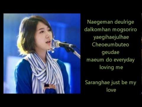 Heartstring The day we fell in love lyrics