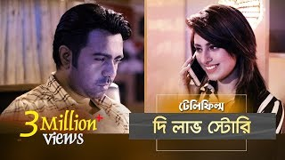 The Love Story   Apurba, Shokh   Telefilm   Maasranga TV Official   2017