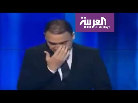 العرب اليوم - شاهد: مذيع ينهار باكيا على الهواء