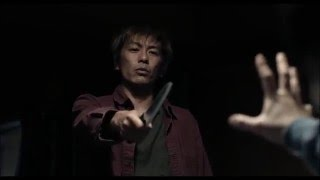 Nonton Himeanole (Himeanôru) theatrical trailer - Keisuke Yoshida-directed thriller Film Subtitle Indonesia Streaming Movie Download