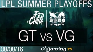 Game Talents vs Vici Gaming - LPL Summer Split - Playoffs R1