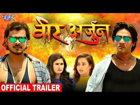 Bhojpuri movie Veer Arjun HD trailer watch online and download here
