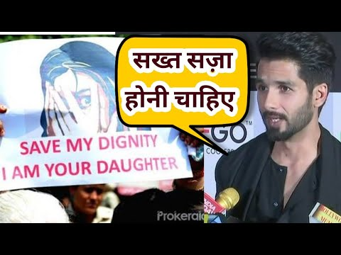 Shahid Kapoor ANGRY Reaction On Kathua and Unnao C