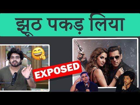 Biggest Hypocrisy of Salman Khan |Radhe movie  |Akshay Kumar|Shah Rukh Khan|Ajay Devgn