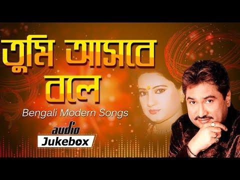 Video Tumi Asbe Bole (HD) - Bengali Modern Songs - Kumar Sanu Songs download in MP3, 3GP, MP4, WEBM, AVI, FLV January 2017