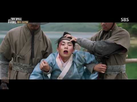 영화 공작소 - 봉이 김선달 Seondal: The Man Who Sells The River , 2016