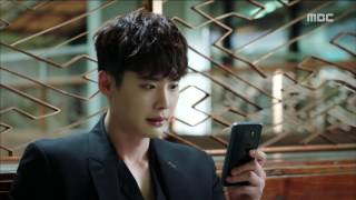 Video [W] ep.04 Lee Jong-suk's world had stopped! 20160728 MP3, 3GP, MP4, WEBM, AVI, FLV April 2018