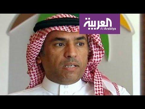 العرب اليوم - شاهد: إعادة حساب المواطن بعد اختراقه في السعودية