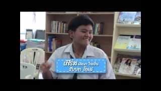 GTH Family Episode 4 - Thai TV Show